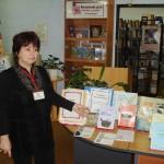 Ермак Марина Нематжоновна
