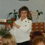 Кармалита Наталья Васильевна