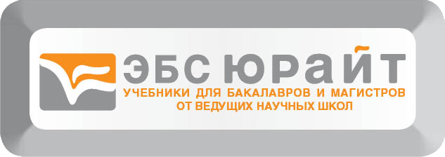 ЭБС баннер на сайт