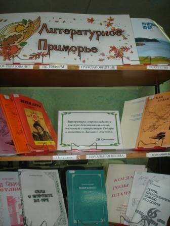 электронный читальный зал предлагает вашему вниманию следующие книжные выставки (2)