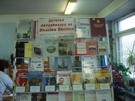 электронный читальный зал предлагает вашему вниманию следующие книжные выставки (4)