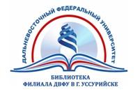 ЭМБЛЕМА БИБЛИОТЕКИ _мал