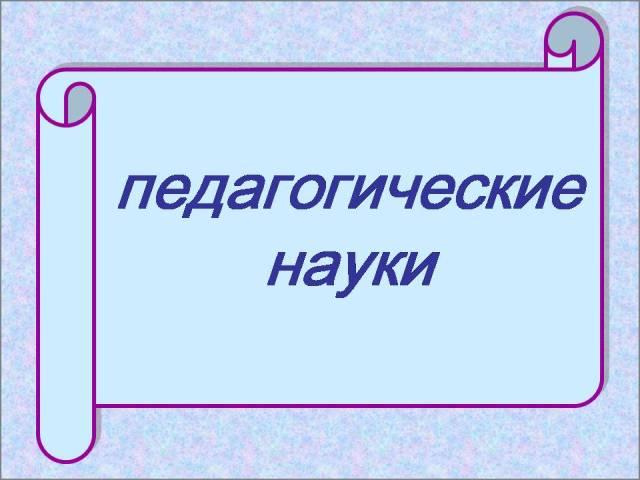 Слайд2