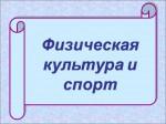Слайд24