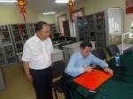 открытие центра китайской культуры 143