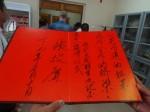 открытие центра китайской культуры 145